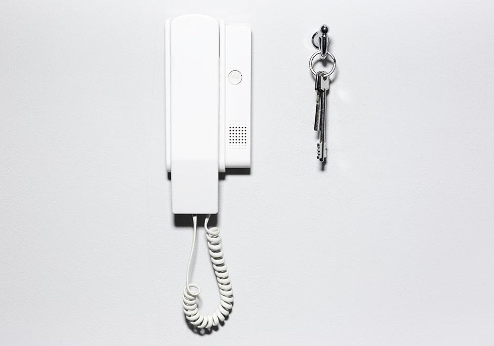 installation interphone bussy saint georges